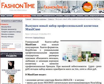 MaxiCase in Fashion Time