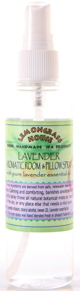 arometic room & pillow spray_lavender.jpg_product