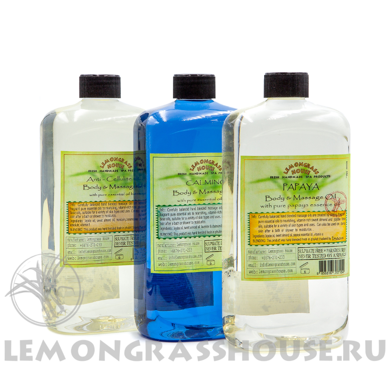 royal lotus&mandarin body&massage oil1l.jpg_product