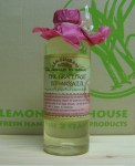 body-massage-oil-pink-grapefruit